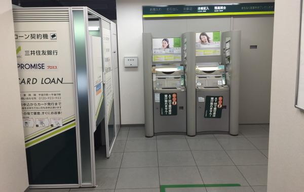 三井住友銀行ローン契約機画像