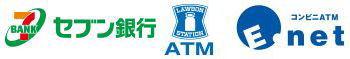 セブン銀行・ローソン・EnetATM