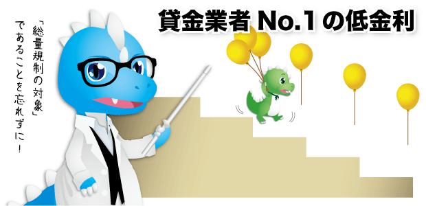 三井住友カードゴールドローンデザイン画像
