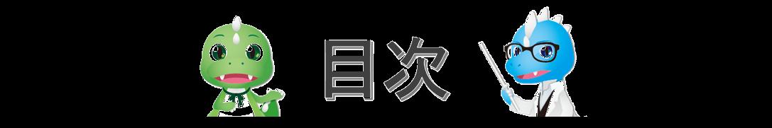 三菱ufj銀行カードローン 増額